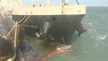 加油船撞台中港碼頭 燃油外漏急清除