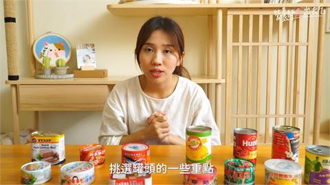 市售罐頭怎麼選?營養師分析「這種罐頭」不能吃