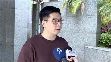 報復性罷免!王浩宇收「死亡威脅」已報警