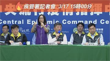 LIVE/台灣入境管理、校園防疫措施 指揮中心記者會說明