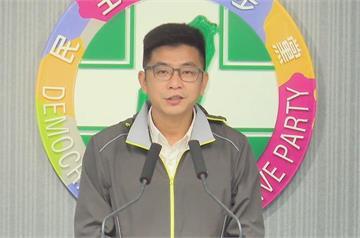 快新聞/中天新聞台確定下架 民進黨籲「朝野尊重NCC專業審查決定」