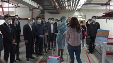 開箱北市防疫旅館 蘇貞昌:台灣防疫是世界典範