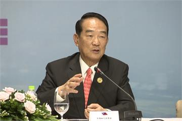 APEC兩岸雙部長會議 宋:所謂自然、不多不少