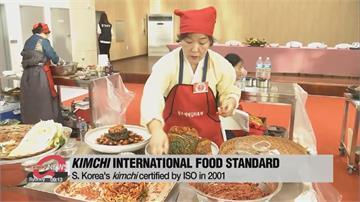 中國訂泡菜國際標準 惹惱南韓:標準不適用於南韓泡菜