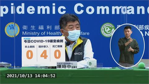 快新聞/台北市爆誤植疫苗批號 陳時中「若打到過期的不好」:已要求提出報告