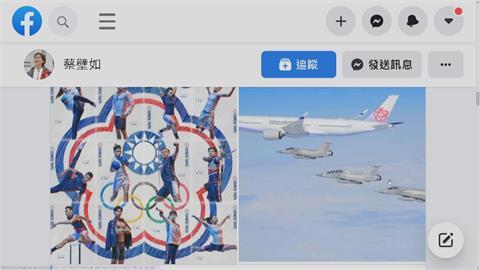 政治人物瘋奧運誤會多 蔡壁如發文誤植東奧羽球獎牌「1銀1銅」