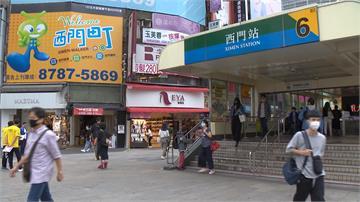 外國遊客進不來  西門知名伴手禮店熄燈 變女鞋特賣會