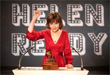 國際女性主義偶像海倫瑞蒂逝世 《生為女人》揭露傳奇女權經歷