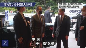 搶先拜登拉攏日本? 王毅週三晤首相菅義偉
