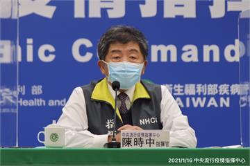 快新聞/首度公開呼籲「隨身帶酒精」 陳時中直言:民眾防疫有點鬆懈