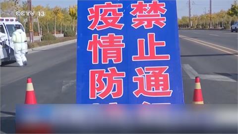 疫情燒不停!甘肅大眾運輸停止營運 北京昌平緊急狀態2萬人隔離
