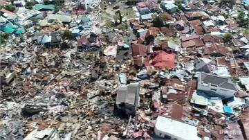 印尼地震引發海嘯恐千人死 民眾缺糧打劫頻傳