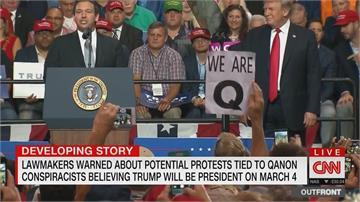 就是愛川普!匿名者Q又一新論 聲稱川普將就職成總統