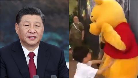 習近平不開心?小熊維尼變「噗噗熊」 綠委狠諷中國:習噗噗?