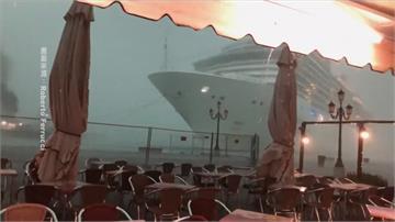 危險指數破表!威尼斯運河郵輪意外頻傳