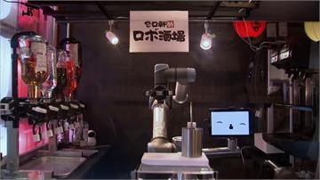 酒吧請「機器人」酒保來打工!調酒、閒聊都難不倒它