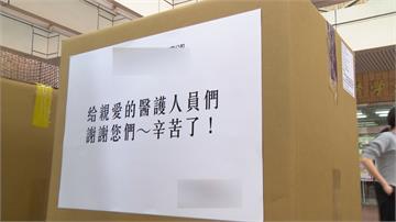 揪甘心!力挺前線醫護人員 茶飲業者捐2400包養生茶包