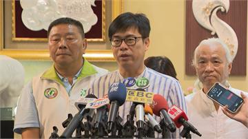 快新聞/陳其邁自曝常被罵「龜毛」 強調團隊將是「高雄隊」非「邁邁隊」