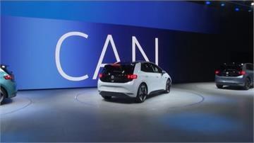 看準商機擁抱環保與科技!德國法蘭克福車展主打純電動車