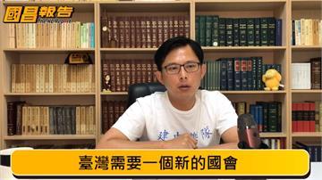 傳黃國昌考慮退出時代力量 柯文哲:要叛逃喔?