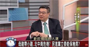 新聞觀測站/大師兄來了!專訪民進黨黨主席 卓榮泰|2019.09