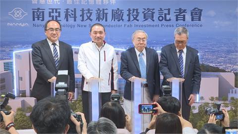 台塑搶晶片市場!    南亞科宣布新北泰山蓋12吋晶圓廠
