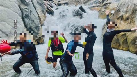 微解封前夕傳悲劇... 10人溯溪戲水2人不幸溺斃