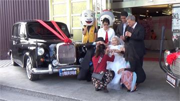 披婚紗、搭總統禮賓車 87歲阿嬤圓青春婚禮夢