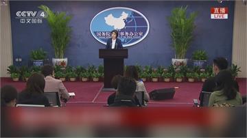 國台辦揚言嚴懲台獨份子 蔡英文:對兩岸沒好處 陸委會轟:惡劣行徑只會讓台灣人厭惡