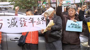 怒控公司擬砍年終 欣欣客運工會舉牌抗議