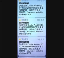 快新聞/地震警報響不停! 鄭明典解釋:「速報系統解算多次更新預警訊息」