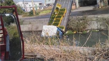 斜坡大貨車自己駛進排水溝!駕駛沒在車上 看車自走追已不及