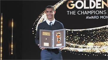 肯定C羅終生足球成就 獲頒2020年金足獎