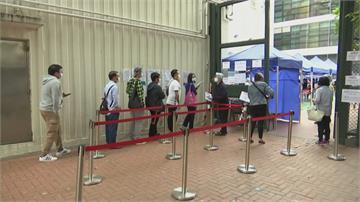 香港爆第四波疫情 單日爆增115例確診!中小學12/2起停課 與新加坡旅遊泡泡喊卡