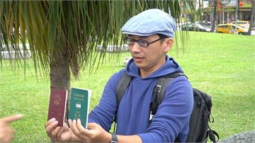 曾拍紀錄片抗極權 新住民記者燒燬中國護照