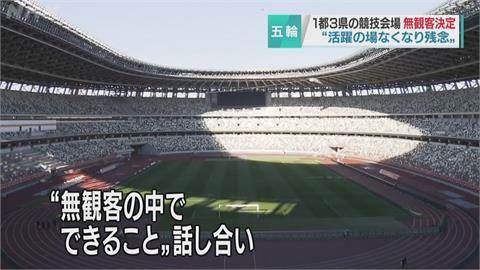 東奧/福島棒壘球賽閉門舉行 總計開門賽事「僅3.5%」恐賠本