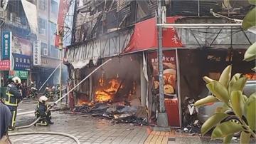 台中檸檬蛋糕創始店「一福堂」大火!火勢延燒7店面