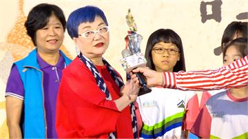 第二屆台灣學校午餐大賽 張小燕現身頒獎