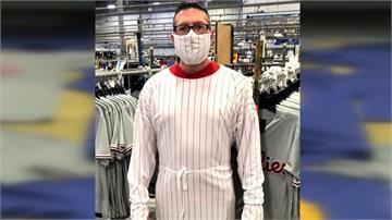 MLB/大聯盟延後開打 球衣製造商做防護衣免費供醫護使用