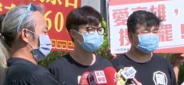 快新聞/韓國瑜籲支持者不要投票 張博洋:會投票的都是愛高雄的人!