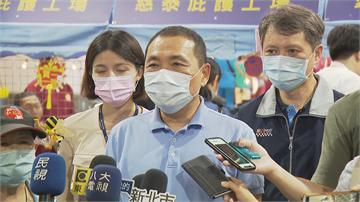 快新聞/國民黨14個執政縣市擬入境普篩 侯友宜:我們面對的是疫情不是自己人!