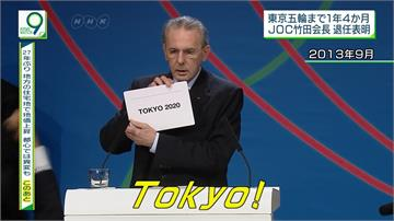 全球/武漢肺炎全球狂燒 東京奧運到底辦或不辦?