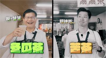 快新聞/林佳龍、林昶佐東門市場「不期而遇」 兩人挑戰做蚵仔煎結果竟是「裝熟」