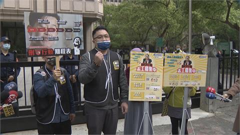 陳柏惟罷免案1階過關 基進黨:這一戰要守護