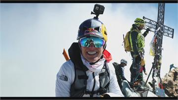 2小時40分登4千公尺高山 巴西女創紀錄