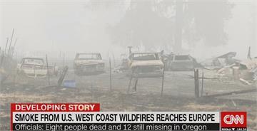 美西野火燒不停 比PM2.5還細微粒恐危害健康