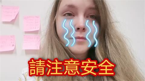 俄國美女來台被流浪狗追 「學會躲野犬攻擊」反救同校女學生