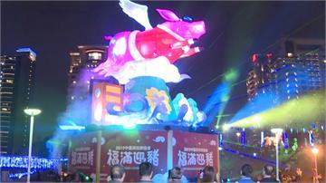 2019中台灣元宵燈會 「御天飛行豬」粉墨登場