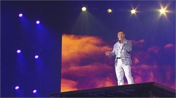 這個週末很「懷舊」!14名歌手輪番獻唱 民歌高峰會重溫美好年代