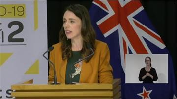 快新聞/紐西蘭又傳3例武漢肺炎 清零後兩週病例回升到13例